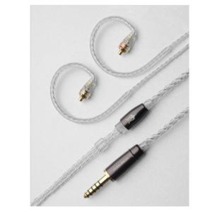 Meze Rai Penta balanced cables