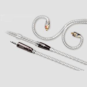 Meze Rai Penta cable plateado de 2.5 mm